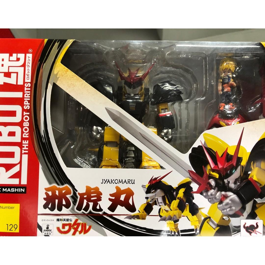 全新Robot魂 魔神英雄傳 邪虎丸 (Box not perfect) HK$1200
