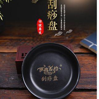 🚚 女人我最大 - 吴依琳 - Wu Yi Lin - 510 - Gua Sha Bowl - For slimming down leg and other body parts - Slimming massage tool - Hand crafted