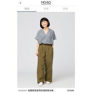 🚚 MO-BO x MEG聯名後腰鬆緊直筒舒適棉質長褲 深卡其L
