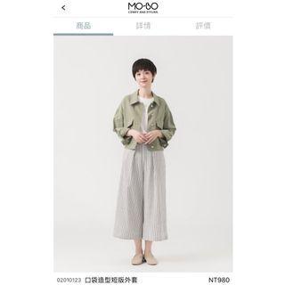 🚚 MO-BO 口袋造型短版外套  淺綠M