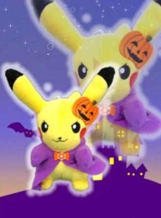 Pikachu Halloween Cape Costume Small Plushy