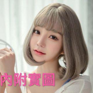 假髮 BOBO頭 淺棕色 韓國