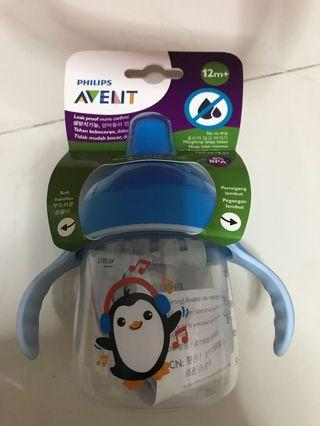 🚚 Philips Avent Spout cup