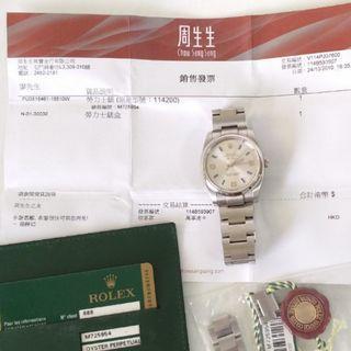 Rolex 勞力士 周生生買 Watch Oyster Perpetual 114200 28mm #MTRcentral  #MTRkt   #MTRtw   #MTRcwb   #MTRtko    #MTRtst  #MTRssp  #MTRmk  #MTRst  #MTRtm