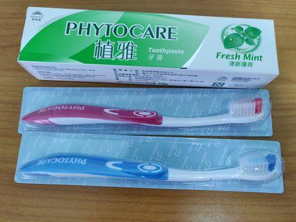 Phytocare toothpaste 140g-freex2 toothbrush