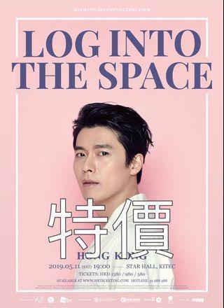 特價!玄彬LOG IN TO THE SPACE-2019 HYUN BIN FAN MEETING TOUR