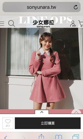 🚚 少女娜拉 韓國網拍 粉紅洋裝