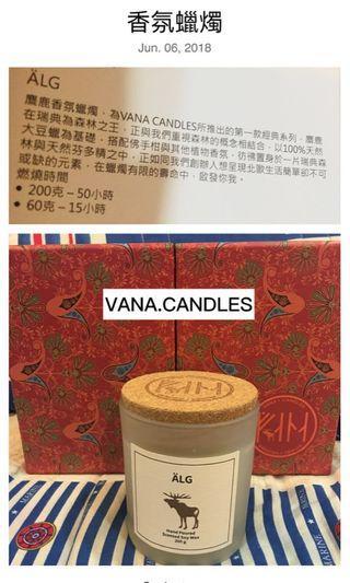 🚚 VANA candles