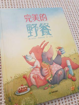 🚚 Chinese picture book 完美的野餐