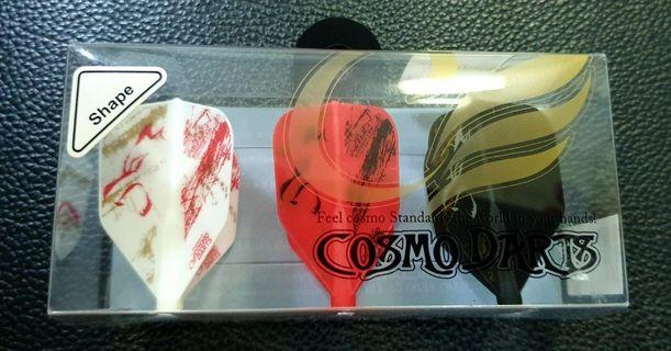 🚚 Cosmo shaft and flights