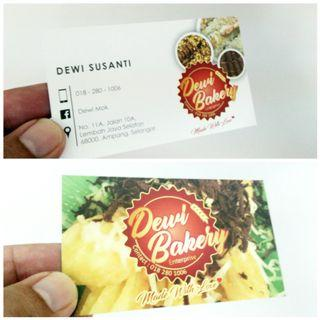 Name Card / Business Card Printing