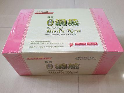 🚚 Golden Cow Bird Nest with Ginseng & Rock Sugar