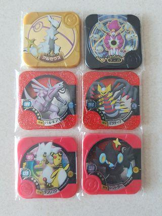 Pokemon Tretta U3 Ultimate, Master, Hyper