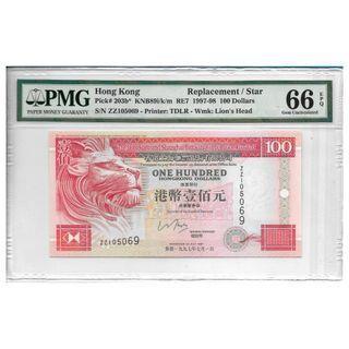 匯豐銀行 1997 $100 ZZ105069 PMG 66 EPQ 補版買少見少 號碼無4/7