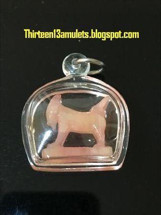 Thai Amulets ( Lp Sai Thong - Goat )