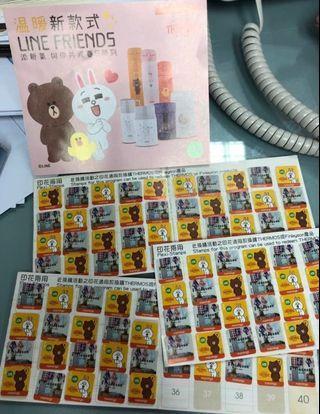 萬寧印花 x line friends friend 暖水壺 warmer mannings stamp 可換 finlayson 芬蘭 毛巾