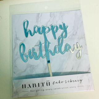 Habitu happy birthday 生日牌 蛋糕牌