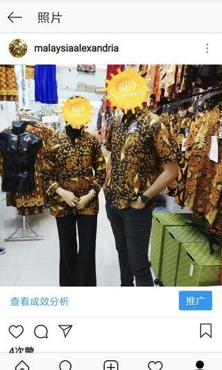 Batik couple top