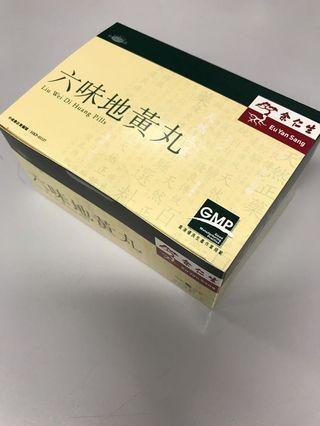 (市價75折)余仁生 六味地黃丸(18pcs/box)