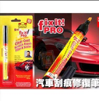 超神奇-汽車刮痕修復筆.(優惠期間買一送一)