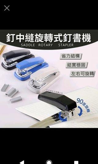 🚚 現貨2(預購)e文具必備品 釘中縫旋轉式釘書機 商品代碼:A0010158