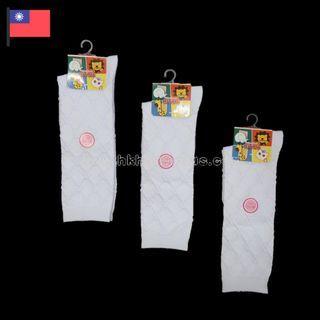 HIYOU: 3對 台灣製 通學用 織花 三骨 長襪 棉 小童 學生 女裝 大人 返學襪 socks