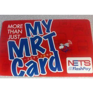 Bee NETS FlashPay Card valid till 2023