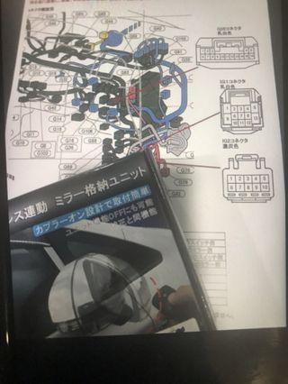豐田。本田 鎖車摺鏡系統