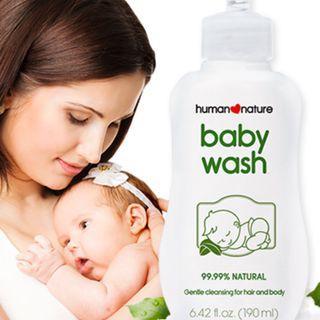 🚚 Human Nature All Natural 99.99% Natural Baby Wash Soap Shampoo All in One Sensitive Skin Coconut