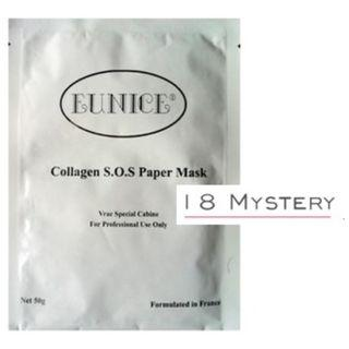 EUNICE 骨膠原急救解渴面膜紙 Collagen S.O.S Intensive Paper Mask(皇牌) 50G