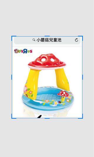小蘑菇游泳池