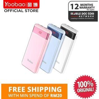YOOBAO YB-PL12 12000mAh Slim Fast Charge LCD Powerbank