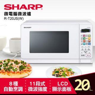 旋轉最便宜 SHARP T20JS 20L 微電腦微波爐 門市自取最優惠