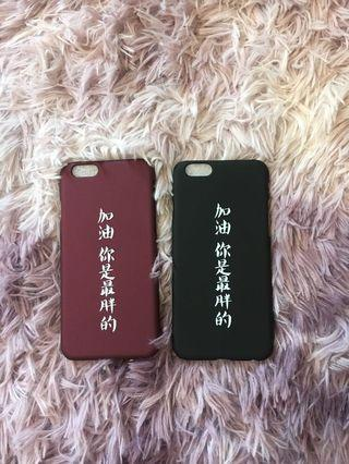 🚚 IPhone 6/6s手機殼兩入組