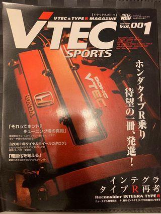Vtec sport vol.001