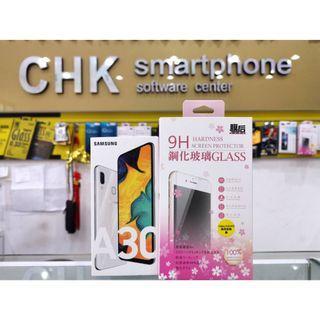 旋轉最優惠 SAMSUNG Galaxy A30 6.4吋 4G+64G 贈送日本滿版玻璃保護貼