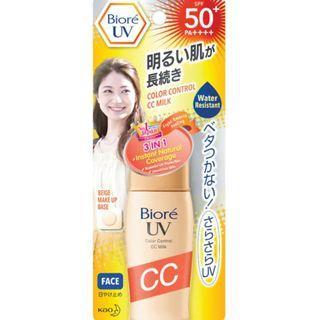 Biore UV Color Control CC Milk SPF50+ Sunblock