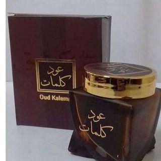 🚚 Oud Kalemat