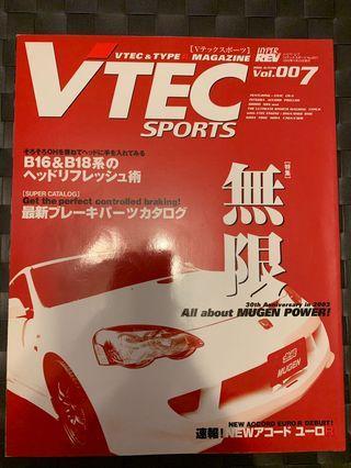 Vtec sport vol.007