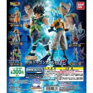 Dragon Ball Super Movie HG 02
