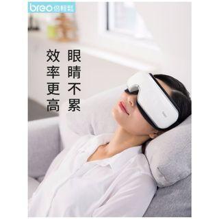 breo isee4x Wireless Eye Massager