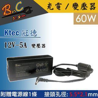 Ktec 冠德 12V 5A 60W 原廠 變壓器 5.5mm*2.1mm 電源供應器 KSAS0651200500M2