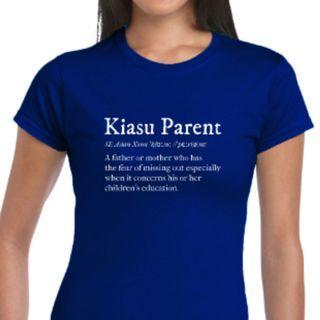 Kiasu Parents Dictionary Definition T-shirt for Kiasu Moms and Dads