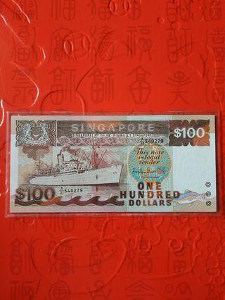 SINGAPORE $100 SHIP HTT A/31 540279 UNC