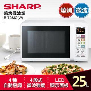 旋轉最便宜 SHARP 夏普 25L燒烤微波爐 R-T25JG(W) 白 門市取貨最優惠