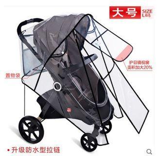 大嬰兒推車豪華雨罩👍雙開門-防曬護眼屏障(食品級材質)