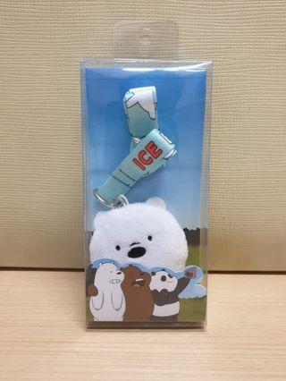 Ice bear lanyard