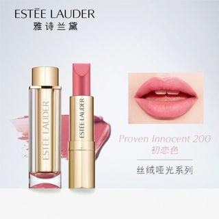 Estee Lauder Pure Color Love 200 Proven Innocent