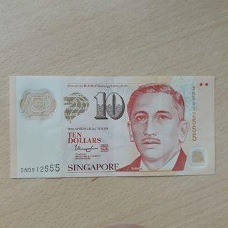 "5NB912555 - Singapore Portrait Series $10 Currency Note with numbers ending ""555""."