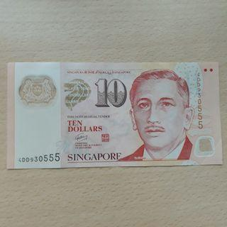 "4DD930555 - Singapore Portrait Series $10 Currency Note with numbers ending ""555""."